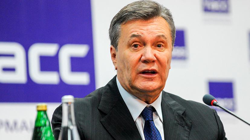 Допрос Януковича: пресс-конференция по итогам судебного заседания