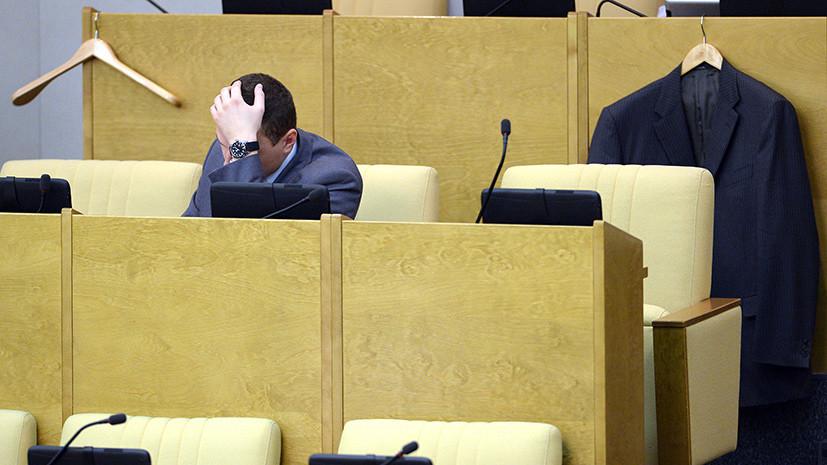 Кресло пусто не бывает: место Скоробогатько в Госдуме может занять Бессараб