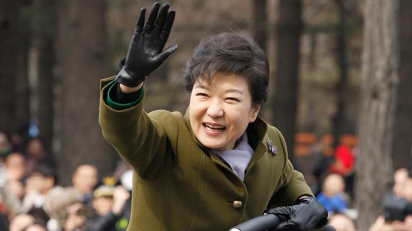 Судьба президента: глава Южной Кореи назвала условие своей отставки