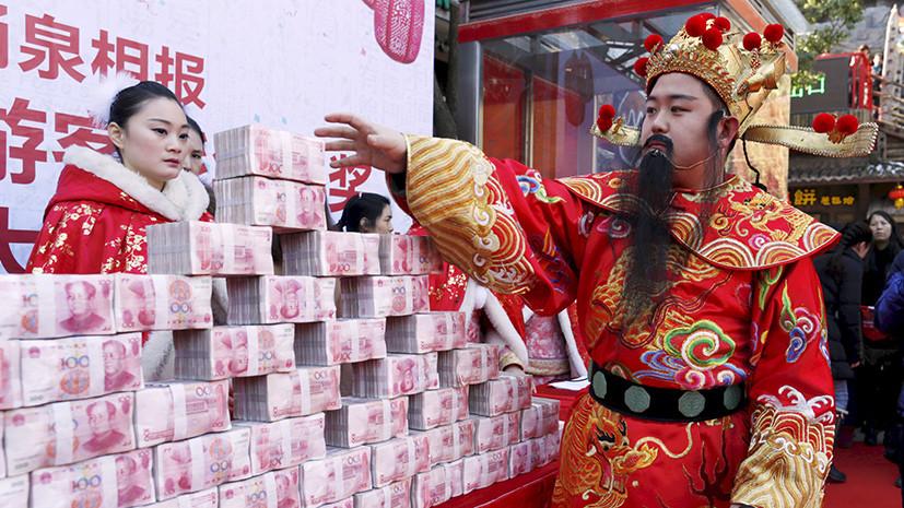 Не уходи: Народный банк КНР обяжет бизнес отчитываться о выводе инвестиций