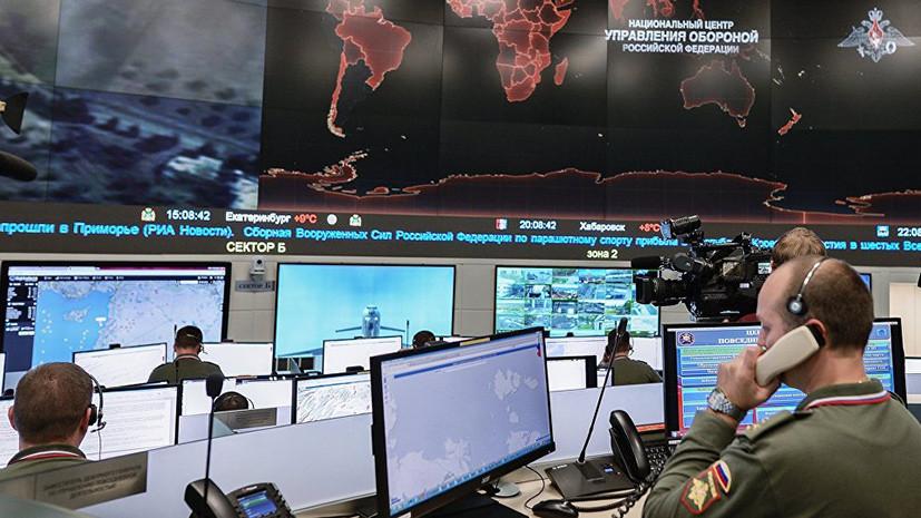 Пентагон одолели петабайтами: как работает новейшая российская система управления обороной
