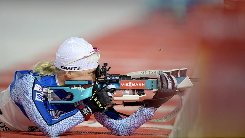 Безмедальная «индивидуалка»: российские биатлонистки остались без наград в Эстерсунде