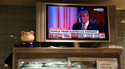 «Те, кто говорил, что у Трампа нет шансов, не знает страну»: Стивен Коэн о выборах в США