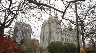 Исторический мормонский собор в городе Солт-Лейк-Сити, штат Юта.