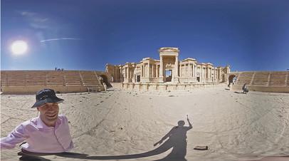 Панорамная прогулка по Пальмире: освобождённый город в формате 360