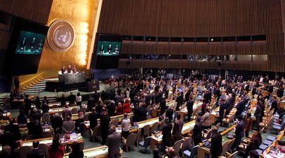 Кто не против, тот за: почему несколько государств ООН не осудили героизацию нацизма