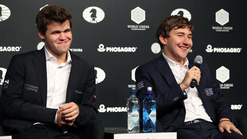«Похитители снов»: реакция соцсетей на матч Карлсена и Карякина за шахматную корону