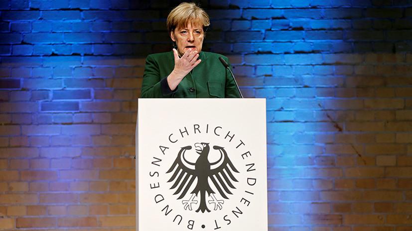 Враг по принуждению: как немецким депутатам прививают страх к российским хакерам