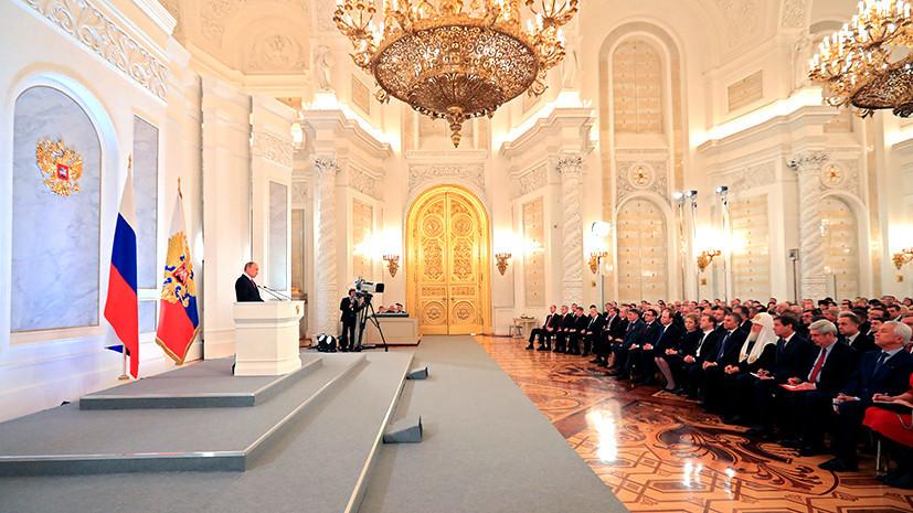 «Мы будем строить своё будущее»: главные тезисы послания Путина Федеральному собранию