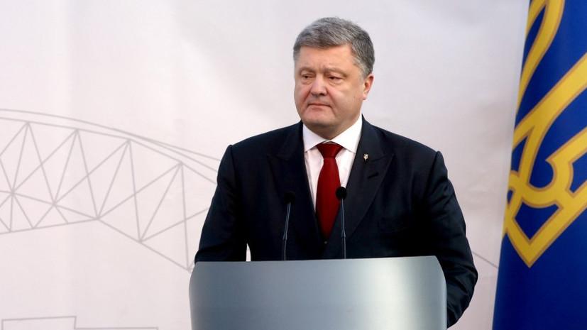 Олигархи не продали голос: крупные бизнесмены Украины обвиняют Порошенко в коррупции