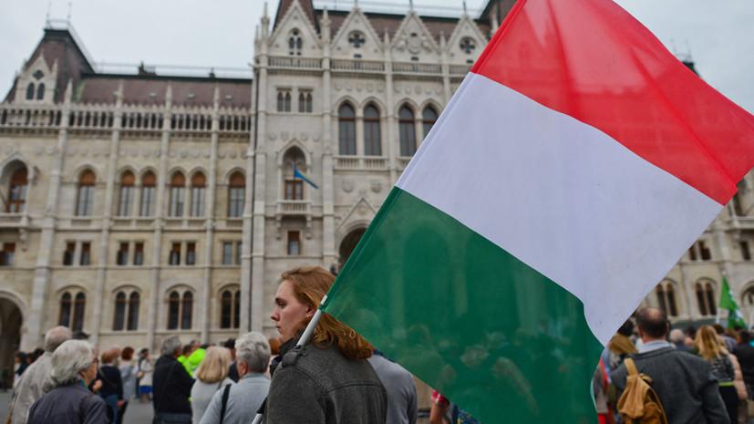 «Станем мостом между Вашингтоном и Москвой»: как в Венгрии ждут встречи Орбана с Трампом