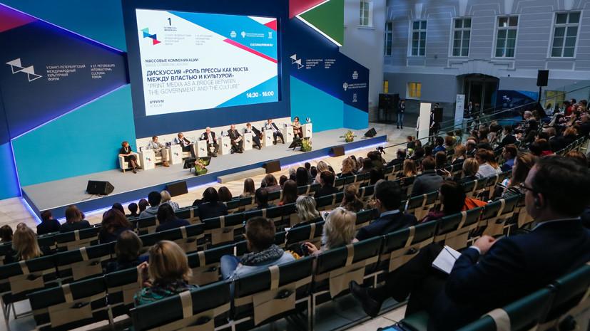 «Культура — это мост между людьми»: гости Международного культурного форума в интервью RT
