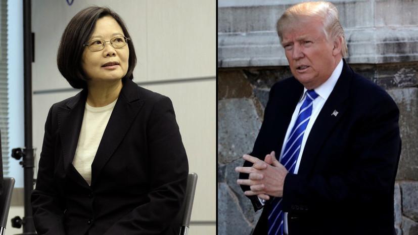 Первый звоночек: один телефонный разговор поставил под угрозу отношения США и Китая