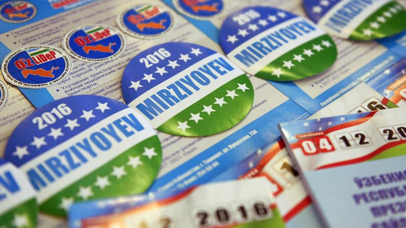 Выбор самой счастливой страны СНГ: кто станет президентом Узбекистана