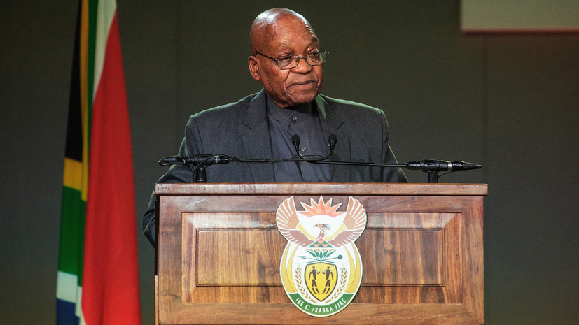 Громкое дело президента: чем закончится коррупционный скандал в ЮАР