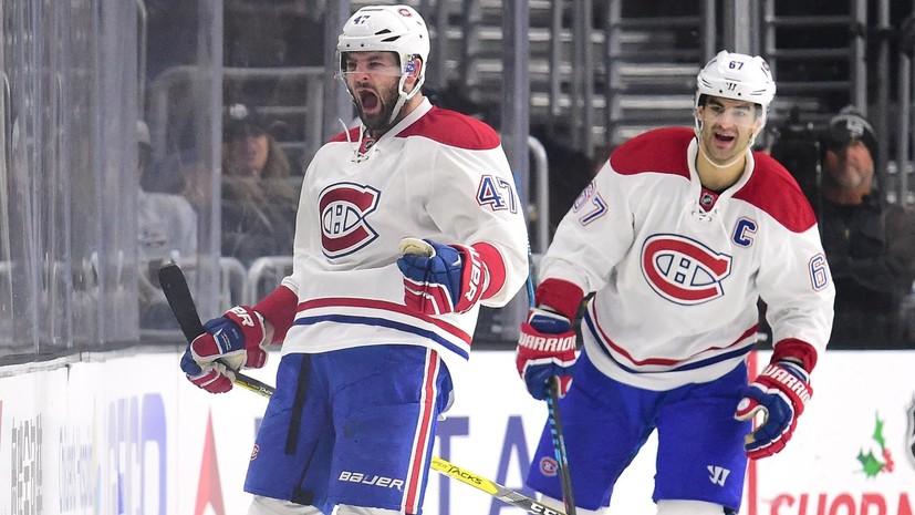 С неудобной руки: гол, буллит и два паса помогли Радулову стать главным героем матча НХЛ