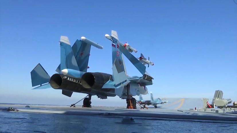 Су-33 выкатился с палубы «Адмирала Кузнецова», пилот катапультировался