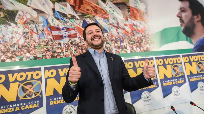 «Италия стала на шаг ближе к Москве»: депутаты рассказали о планах после референдума