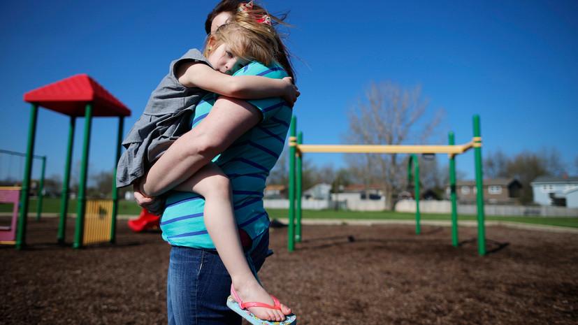 Материнский долг: как рождение ребёнка сказывается на зарплате родителей в разных странах