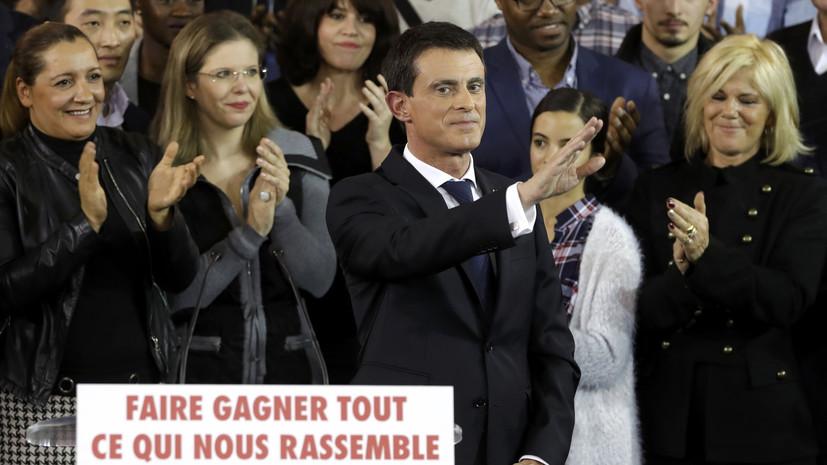 Преемник Олланда: что во Франции думают о решении Вальса пойти в президенты