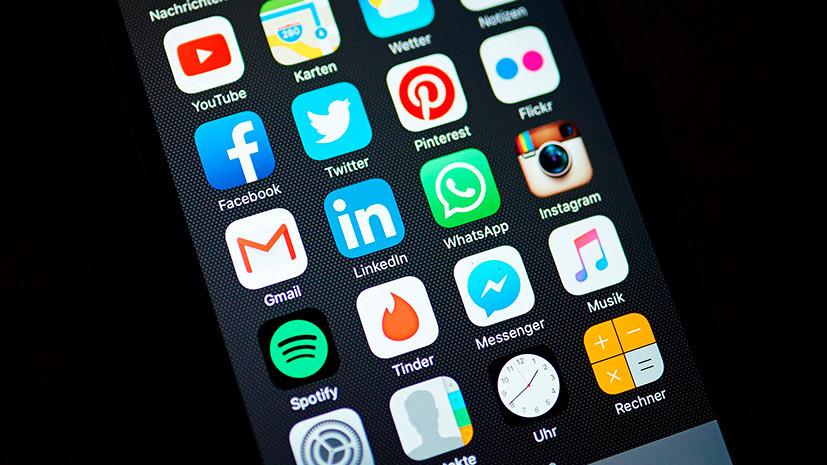 Расставили сети: Facebook, YouTube, Twitter и Microsoft объявили войну терроризму