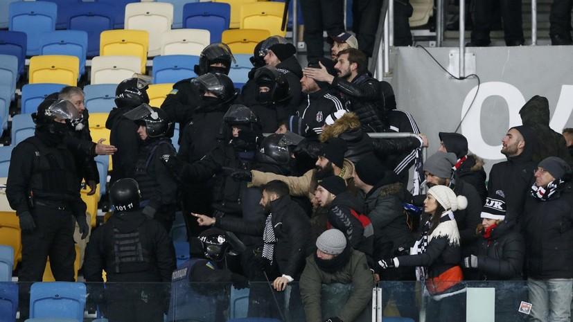 Битва за Киев: столица Украины на два дня превратилась в арену для фанатских столкновений