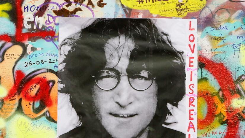 Тест RT: Леннон жив