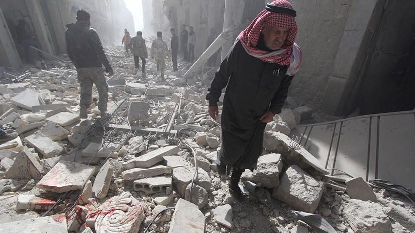 «У Запада нет мужества»: политики и эксперты о позиции США и союзников по Алеппо