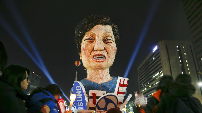 Парламент Южной Кореи проголосовал заотставку президента