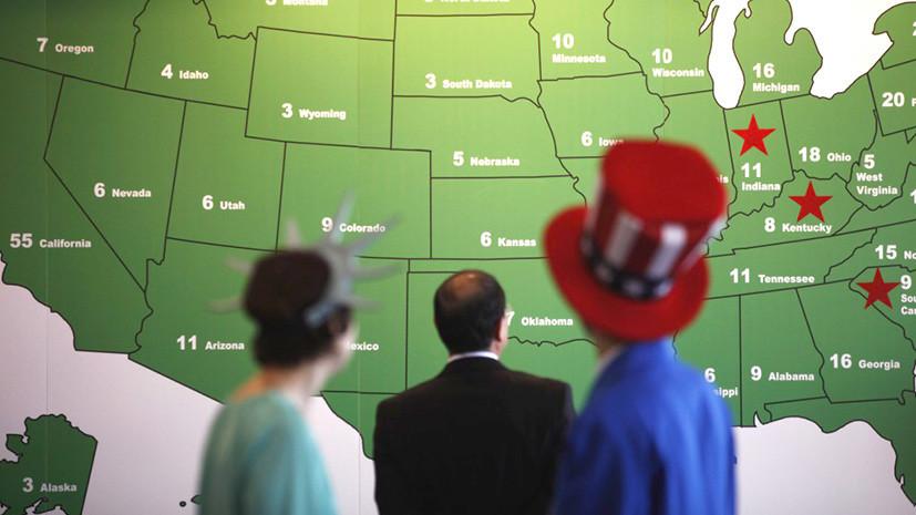 Выборщики на выход: демократы призывают отменить «непрямой» принцип избрания президента