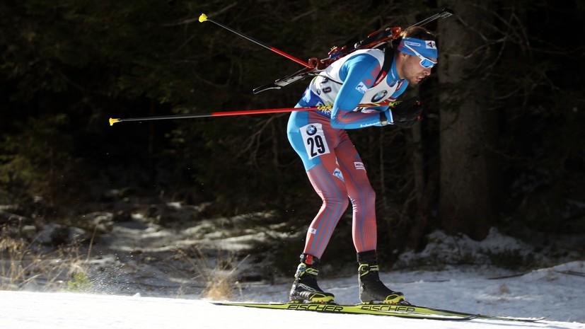 Возвращение короля: Шипулин завоевал медаль на этапе Кубка мира по биатлону в Словении