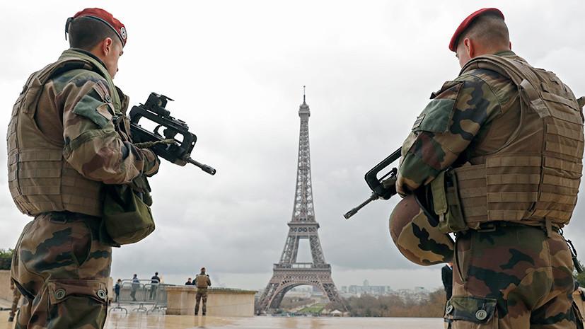 Режим постоянного ЧП: во Франции угроза терактов сохраняется на крайне высоком уровне