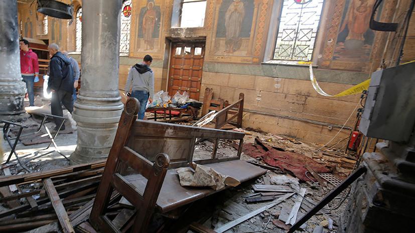 Атака на веру: в Египте впервые за пять лет произошёл теракт в церкви
