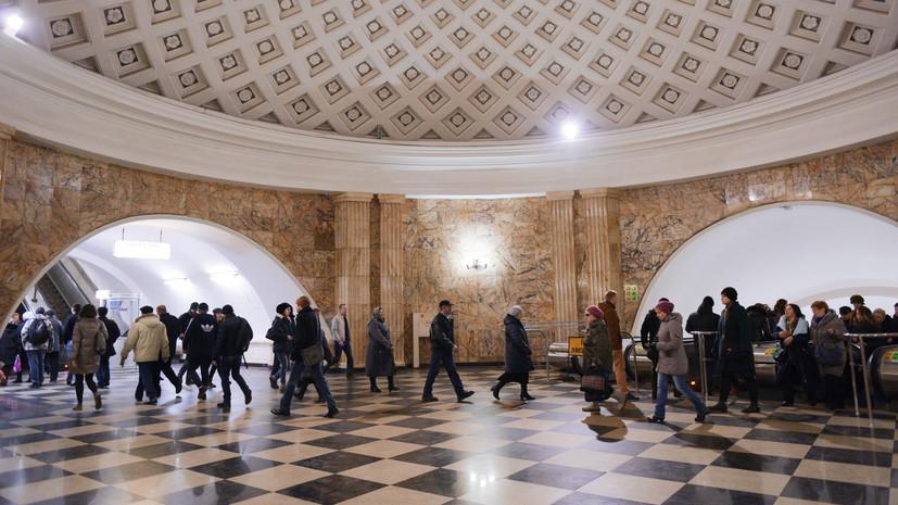 Рекорд в подземке: британцы объехали московское метро за 12 часов