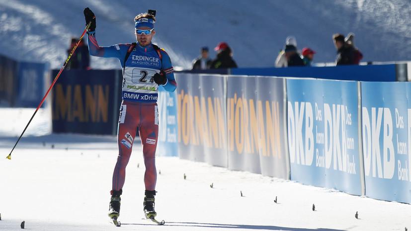 Первый после гения: Шипулин завоевал три медали на этапе Кубка мира в Поклюке