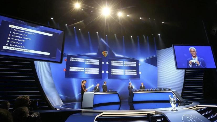 «Андерлехт», «Спарта», «Фенербахче»: российские клубы узнали соперников по Лиге Европы