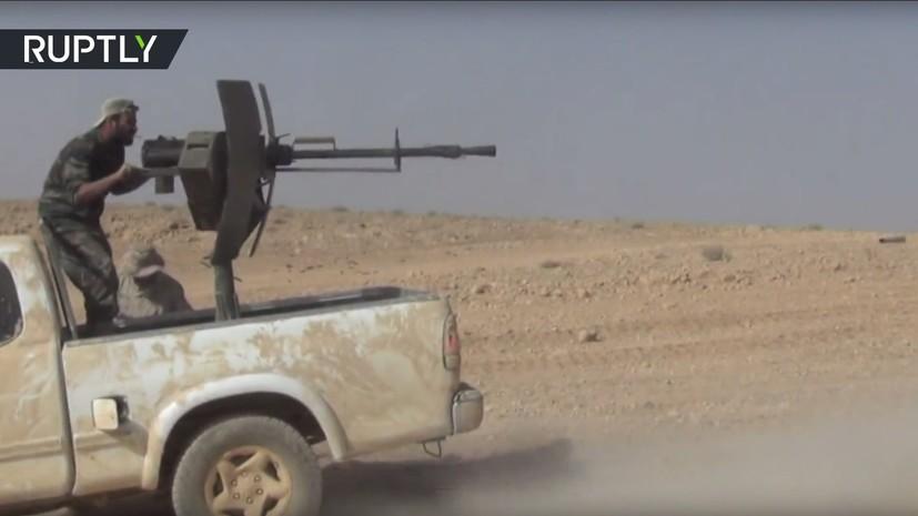 Сирийская армия отражает наступление боевиков на Пальмиру