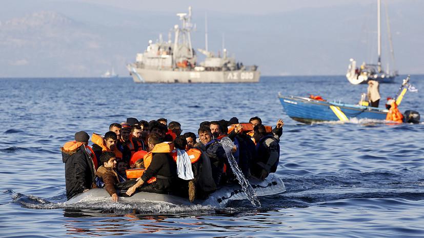 Стрелять нельзя впускать: в Дании обсуждают радикальную инициативу по борьбе с мигрантами