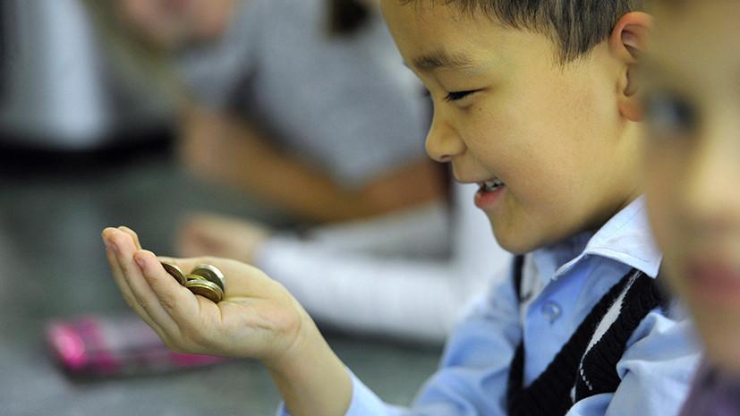 Кружок юных бухгалтеров: в школах России могут ввести олимпиады по финансовой грамотности