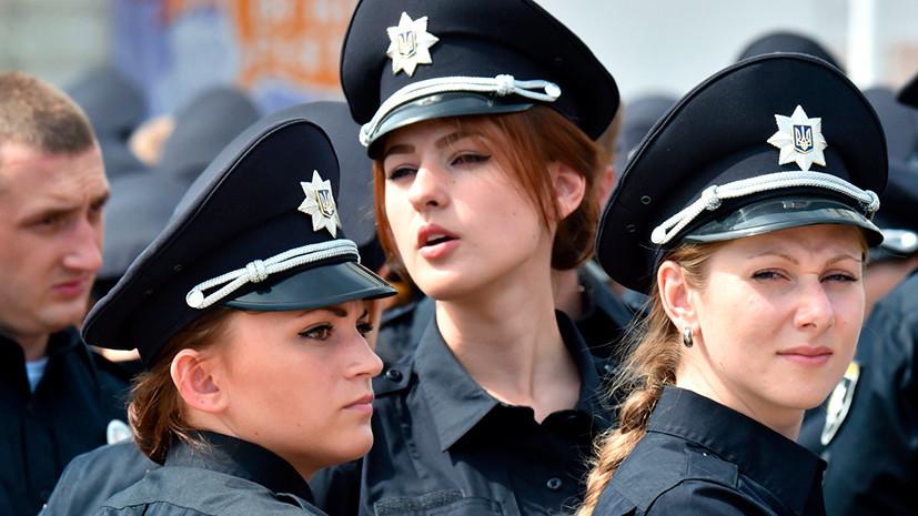 Красивые, но бесполезные: почему украинские полицейские не справляются с преступностью