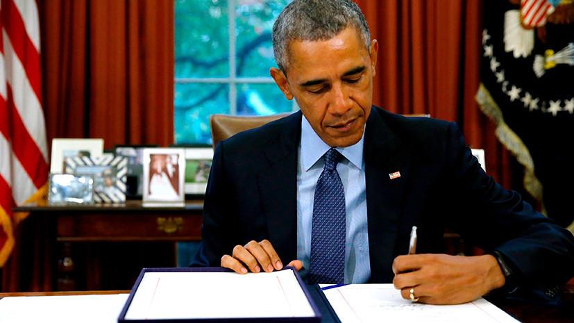 Напоследок: как администрация Обамы потратит $157 млн на борьбу с российским влиянием