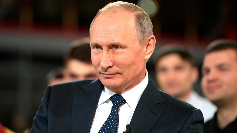 Самый влиятельный из влиятельных: Путин четвёртый год подряд возглавил список Forbes