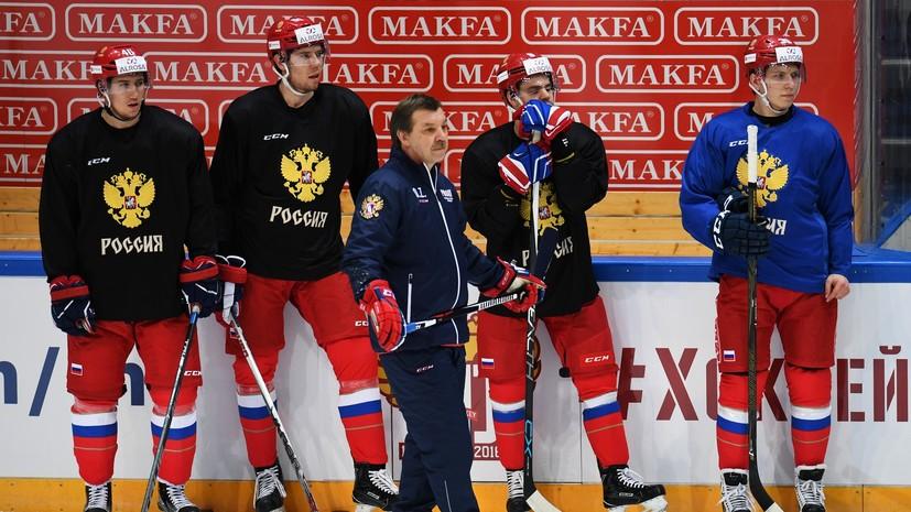 погоды Новом усиление сборной швеции по хоккею 2017 часто те