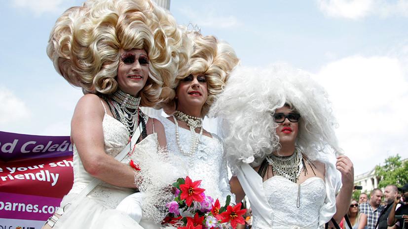 Межполовой вопрос: в Великобритании рассмотрят законопроект о защите прав трансгендеров