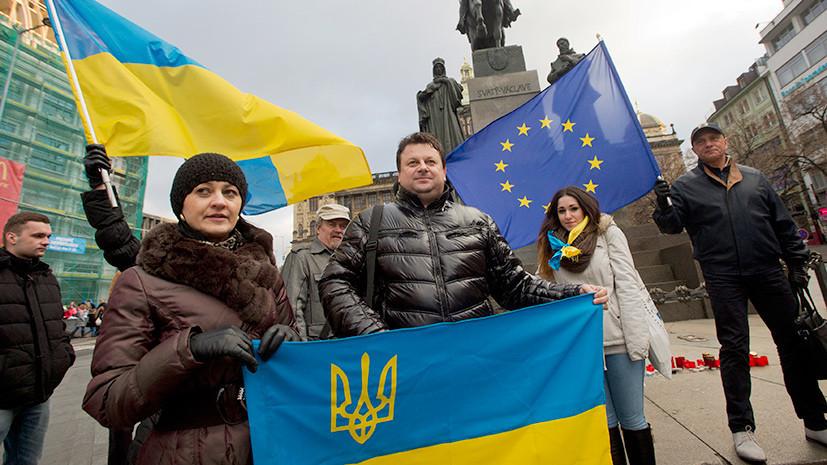 Не самая приятная ассоциация: Европа отказала Киеву в статусе кандидата на вступление в ЕС