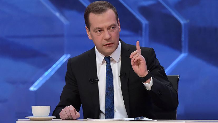 «Антидопинговая кампания превратилась в антироссийскую»: Медведев дал ежегодное интервью
