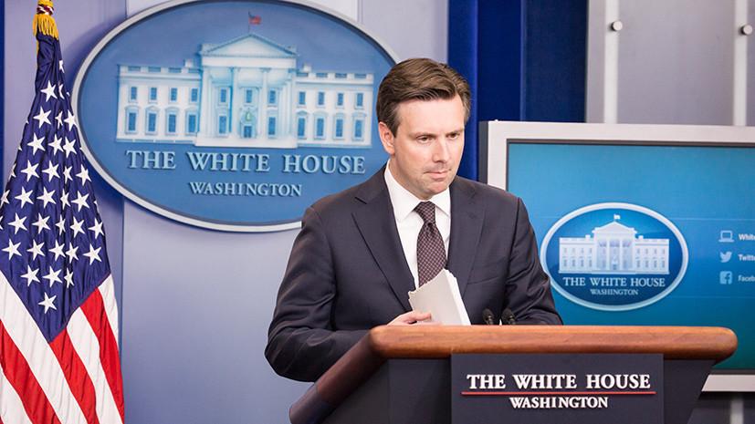 «На грани безумия»: почему Белый дом обвинил американские СМИ в пособничестве России