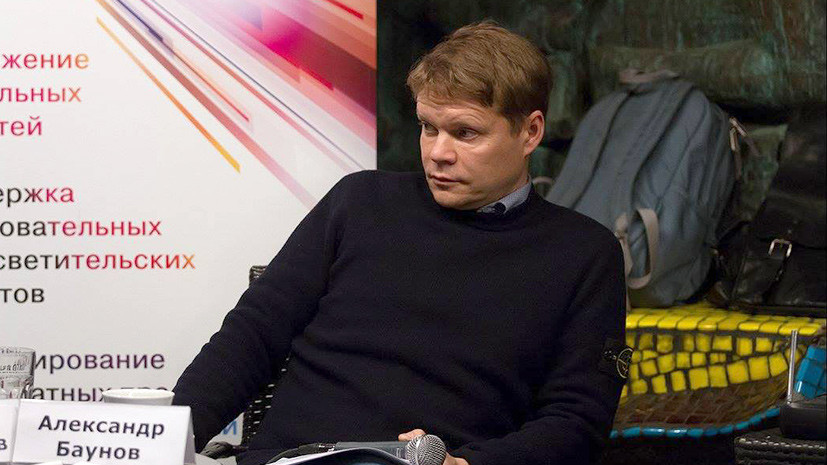 Главный редактор и директор Центра Карнеги принесли извинения Маргарите Симоньян