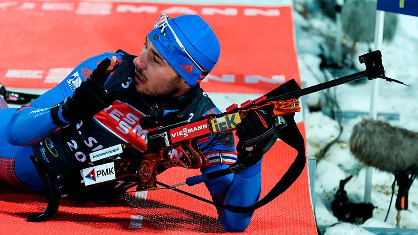 Вновь на подиуме: Шипулин завоевал серебро в спринте на этапе КМ по биатлону в Чехии