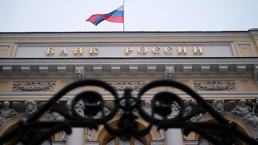 Риски снизились: Центробанк России сохранил ключевую ставку на уровне 10%